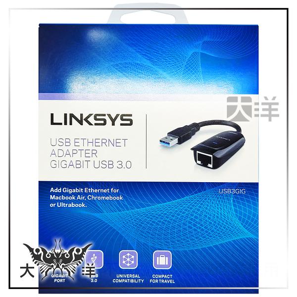 ◤大洋國際電子◢ Linksys USB 3.0 千兆有線網路卡 USB3GIG (代購!有現貨!)