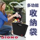 【Diono】多功能收納袋...
