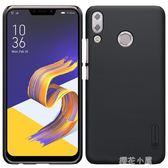 耐爾金 華碩Zenfone5手機殼2018ZE620KL保護套磨砂硬殼防滑PC外殼『櫻花小屋』