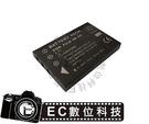 【EC數位】FUJI NP60 NP-60  富士 相機 防爆電池 50i 601 F401 F410 F601 M603 專用