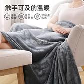 新年禮物充電usb電熱毯5v學生宿舍家用護膝蓋腿發熱單人辦公室加熱暖 YYP