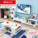 歐式電視櫃茶幾組合可伸縮客廳家具套裝小戶型地櫃儲櫃子【全館免運】