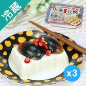 中華非基因改造超嫩豆腐300G*3盒【愛買冷藏】