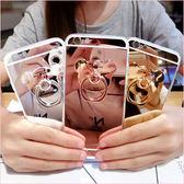 iPhone 7 Plus OPPO R9s 小熊指環支架鏡面手機殼TPU 手機套鏡面殼軟