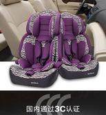 座椅汽車專用簡易便攜式9個月到12歲寶寶用