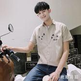風條紋短袖襯衫2019新款男士休閒刺繡韓版潮流夏季寬鬆青年薄外套 QW4576『衣好月圓』