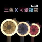 EASY Q 小貓補光搖頭夾扇- EQ-F18