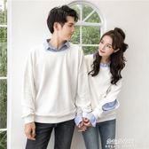 情侶衛衣衛衣新款韓版氣質年前的范情侶裝秋冬裝roora百搭外套