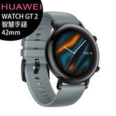 HUAWEI華為 WATCH GT 2 (42mm) 智慧手錶-運動版(湖光青)◆送華為降噪耳機CM-Q3