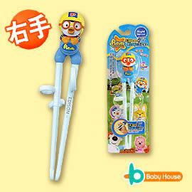『121婦嬰用品館』愛兒房 愛迪生Pororo學習筷(右手專用)-2歲以上