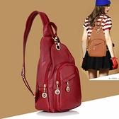 後背包軟皮質背包女士包斜背包包正韓潮流迷你小包胸包時尚百搭兩用