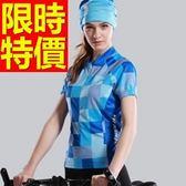 自行車衣 短袖 車褲套裝-透氣排汗吸濕暢銷細緻女單車服 56y97[時尚巴黎]