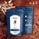 永春泉-台灣珍寶茶 雞角刺 養生茶包 SGS檢驗合格