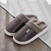 毛線鞋皮面棉拖鞋防水家居家用毛絨加厚中年老年人爸爸毛拖鞋男女冬防滑 雙11提前購