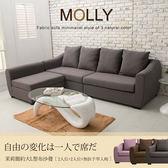 ♥多瓦娜 Molly 茉莉簡約收納L型沙發 三色 1305 沙發 L型沙發