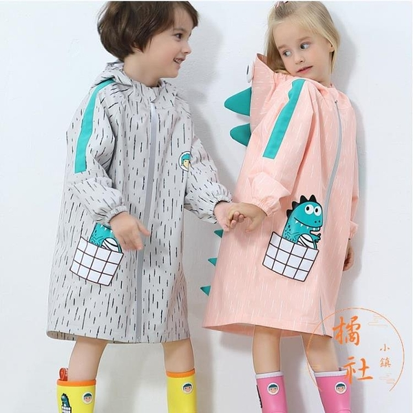 幼稚園雨衣雨披可愛小恐龍雨衣雨衣套裝【橘社小鎮】