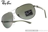 RayBan 太陽眼鏡 RB8313 004N5 (銀-軍綠) 碳纖維系列率性飛官偏光款 墨鏡 # 金橘眼鏡