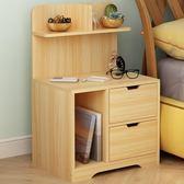 雙12購物節   簡約現代床頭櫃簡易帶鎖收納小櫃子組裝儲物櫃宿舍臥室組裝床邊櫃  mandyc衣間