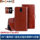【默肯國際】IN7 瘋馬紋OPPO R17 (6.4吋) 錢包式 磁扣側掀PU皮套 吊飾孔 手機皮套保護殼