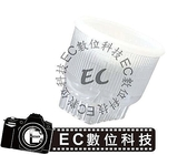 【EC數位】Nikon-SB600 SB800 閃光燈 透明柔光罩 雙色碗公柔光罩 P1