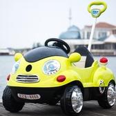 電動童車兒童電動車四輪遙控汽車小孩寶寶可坐人玩具車搖搖手推車童車【星時代女王】