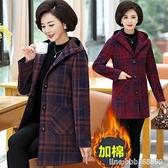 外套 中年女裝春秋裝外套40歲格子中長款50中老年媽媽冬裝呢子大衣 瑪麗蘇