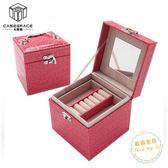 飾品盒韓國高檔皮革公主首飾盒歐式復古小號三層戒指耳釘耳環收納盒【全館免運好康八折】