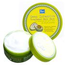 【 YOKO 】優菓 酪梨 深層 護髮膜 護髮霜 修護秀髮 250g 原裝進口 - 004952