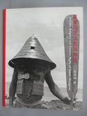 【書寶二手書T5/宗教_ZBI】臺灣原始宗教與神話_施翠峰著