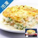 金品重乳酪海鮮千層麵260g【愛買冷凍】...