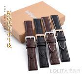 biiyan頭層手錶帶男女錶鍊經典普通針扣玫瑰金色機械腕錶配件 LOLITA