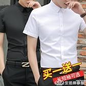 夏季薄款短袖白襯衫男士半袖商務正裝2020韓版潮流長袖黑色襯衣寸 樂事館品