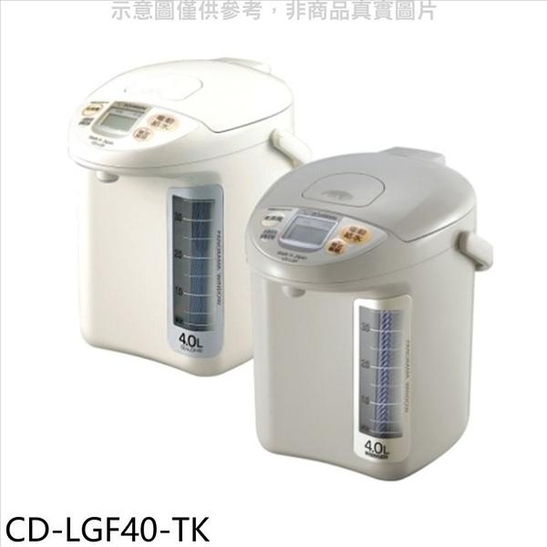 象印【CD-LGF40-TK】4公升微電腦熱水瓶灰 不可超取