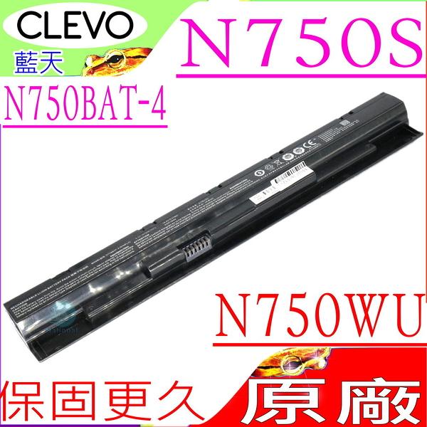 SCHENKER Slim N750BAT-4 電池 15-L17,17 17-L17,N770WU,N751WU,Terra Mobile 1515,1715,1715A,1715V
