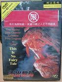 挖寶二手片-M09-060-正版DVD*電影【衝出黎明】-比特崔格隆*艾曼紐優伯