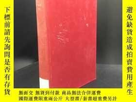 二手書博民逛書店Studies罕見in Fifth Century Though
