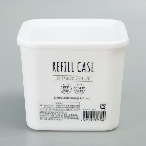 【ECHO】粉類補充盒 / 1206-970