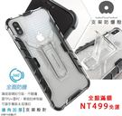 超防護【5D防爆支架手機殼】適用蘋果 iPhone 7 8 Plus X Xs XR XsMax 手機防撞 保護 殼 套