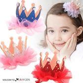 甜美珍珠蕾絲閃亮珠光粉立體皇冠髮夾 兒童 髮飾