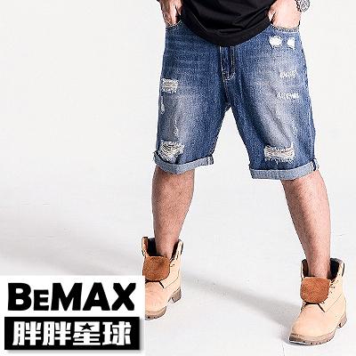 【胖胖星球】中大尺碼‧個性破壞造型牛仔短褲 38~50腰‧加大【107303】