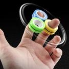 指尖陀螺 磁性圓環指尖解壓磁力手環戒指玩具科技感禮物抖音同款手指陀螺【快速出貨八折下殺】