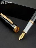 鋼筆雙筆頭成人練字辦公墨水筆男女士簽字筆學生用圣誕節禮物高檔禮品禮盒裝商務