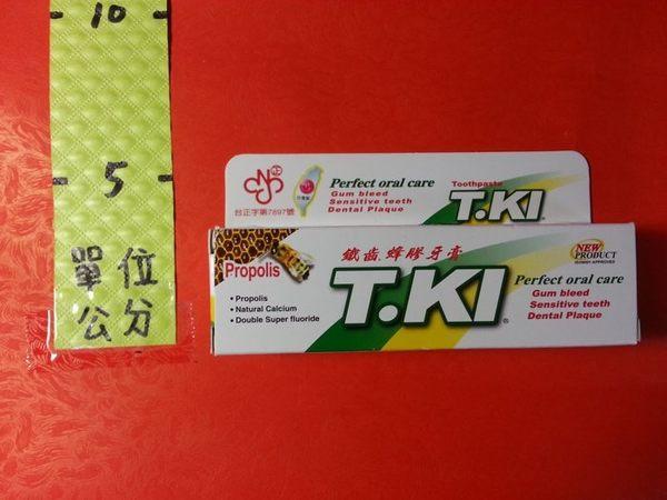 314862#T.KI 鐵齒 蜂膠牙膏 20g