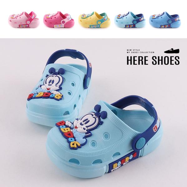 [Here Shoes] (童鞋14-18cm)兒童涼鞋 PU防水防雨卡通狗狗 圓頭平底兩穿涼拖鞋 海灘鞋-ABBD75-1