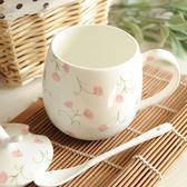 杯子陶瓷杯情侶馬克杯帶蓋勺子簡約喝水杯可愛骨瓷牛奶咖啡杯【無趣工社】