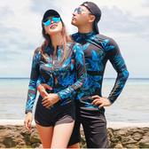 新款泳衣 時尚甜蜜浪漫情侶款 女五件套 男三件套(MYLOVE中大尺碼)