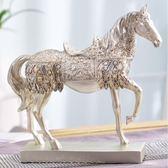 酒櫃裝飾品擺件馬室內歐式家居創意客廳辦公桌小飾品擺設工藝品【全館鉅惠85折】