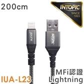 INTOPIC 廣鼎 Lightning 鋁合金充電傳輸線 2米 CB-IUA-L23