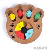 狗狗漏食玩具寵物智力消磨時間慢食器泰迪解悶獨處狗益智玩具訓練·享家生活館