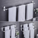 毛巾桿免打孔衛生間加長浴室涼雙桿壁掛毛巾架廁所單桿廚房太空鋁 黛尼時尚精品